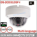 DHL Free Shipping IP Camera DS 2CD3135F I Full HD 3MP Support H 265 HEVC with