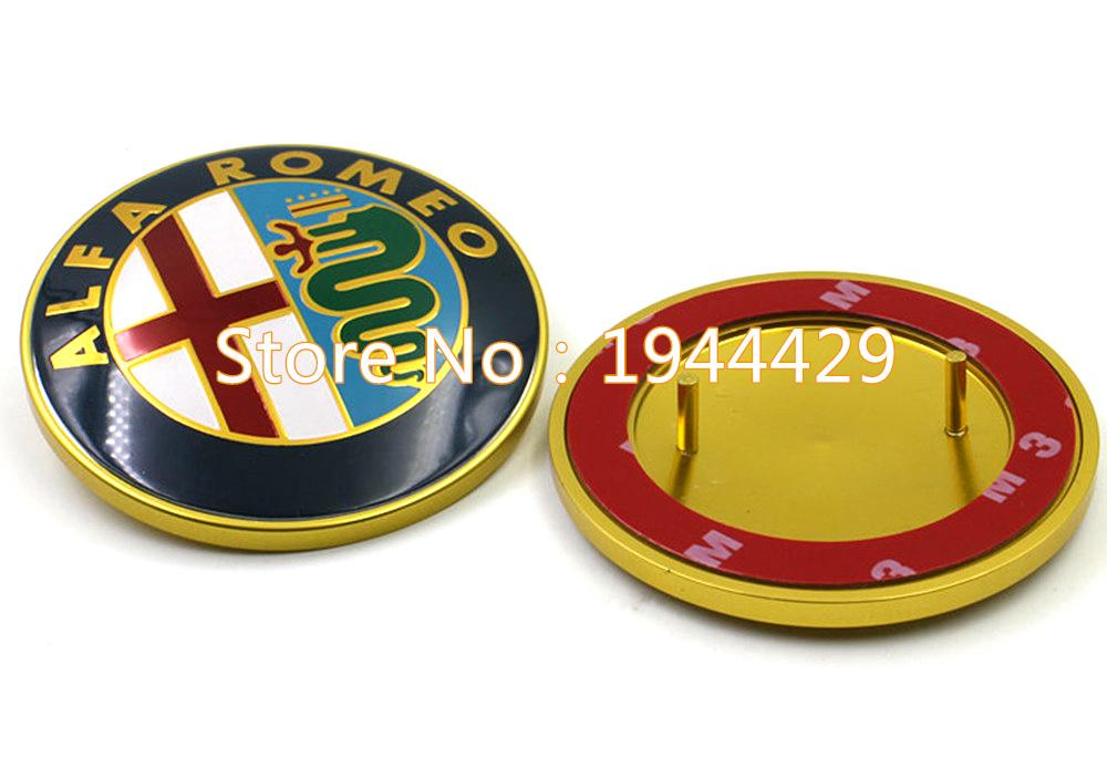 Alfa romeo emblem 75mm 12