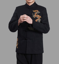 Navy Blue Chinese traditional Men's Kungfu Jacket Coat S M L XL XXL XXXL Free Shipping M0044(China (Mainland))