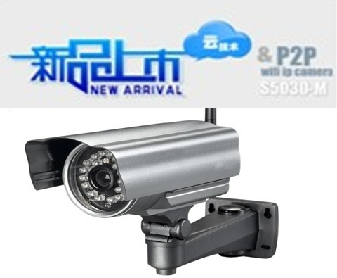 P2P Plug Play Wireless IP Camera Slot Free Iphone Android App Software Outdoor Waterproof - Shenzhen K-Lin Yuan Technology Co., Limited store