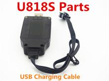 Free Shipping Original U842 u818s rc drone Spare Parts U818S-12 USB Charging Cable LarkFPV for RC Quadcopter Drone Accessories
