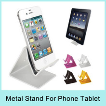 Universal Aluminium Metal Desk Stand Holder for iPhone 4S iPhone 5 iPad Samsung Galaxy S4 Note2 Tablet PC Drop Shipping