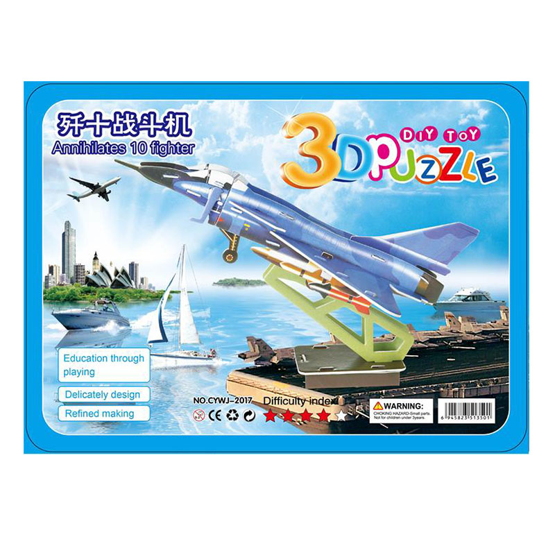 DIY 3D Paper Armaments Fighter Helicopters Space Shuttle Puzzles Toys Model Craft Kits Gifts for Kids(China (Mainland))