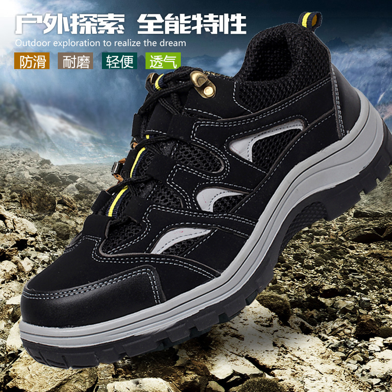man breathable steel toe covers working safety shoes women plate sole soft leather non-slip climbing tooling boots lace mens - Miyado store