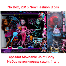 Cheapest NO BOX 4 pcs/set  Dolls 2015 New Style Moveable Joint Body FashionToys High Quality Girls Plastic ClassicToys Best Gift(China (Mainland))