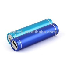 New USB Power Bank External Battery Charger 2200mAh for iPhone for Mobile Phone 1PCS with free shipping
