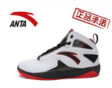 Free shipping ANTA basketball shoes authentic discount 2014 new shoes men wear non-slip shoes blue black red size 6.5-10(China (Mainland))