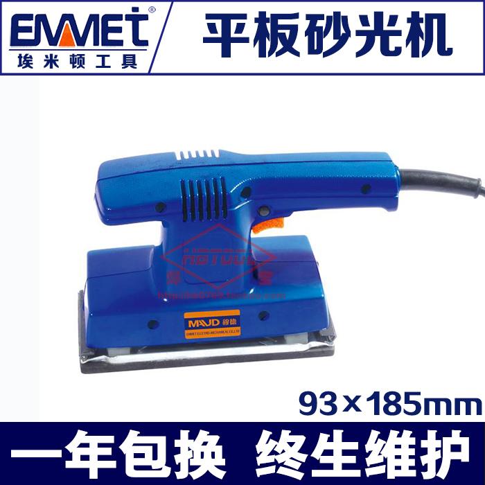wall sanding machine