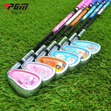PGM Authentic Kids Golf Clubs 7 Irons Children Golf Club Cartoon Shaft Grip Green Rubber Beginner Exercises Rod Iron Rod The 7th(China (Mainland))