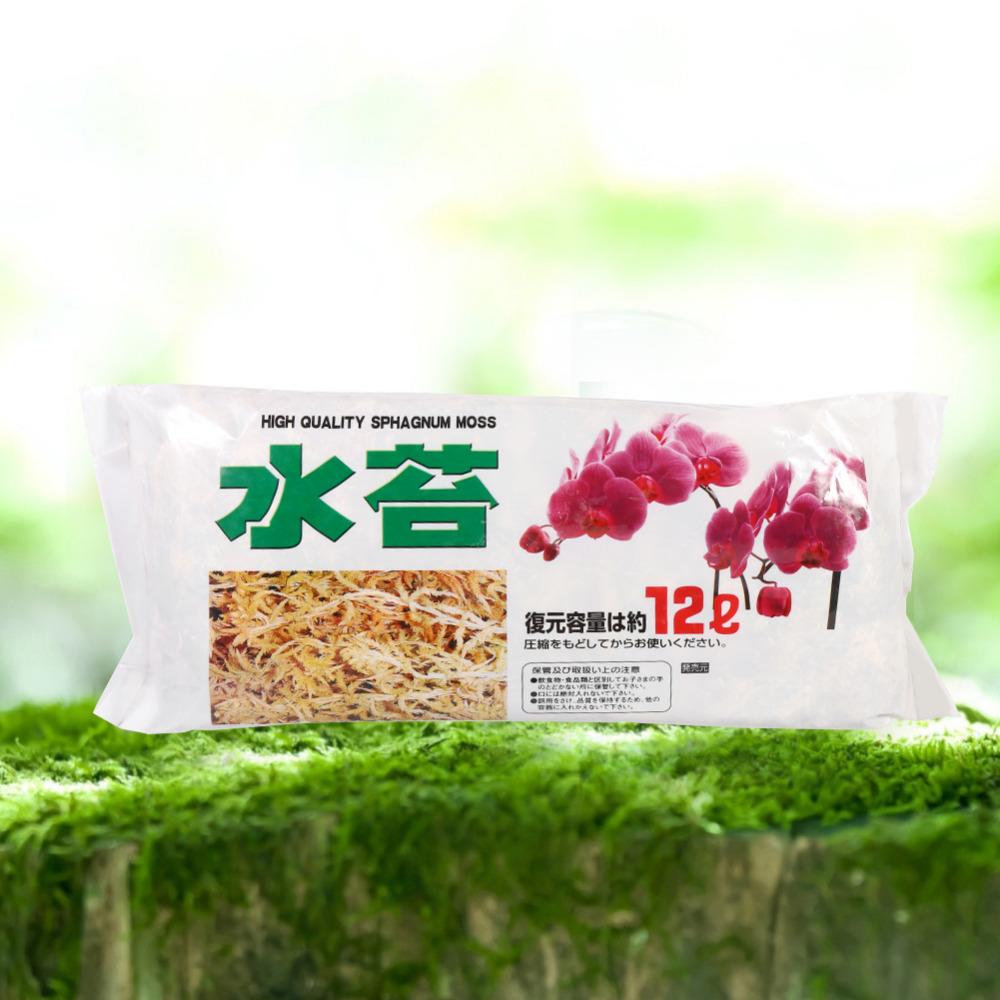 Organic Fertilizer Promotion-Shop for Promotional Organic ...