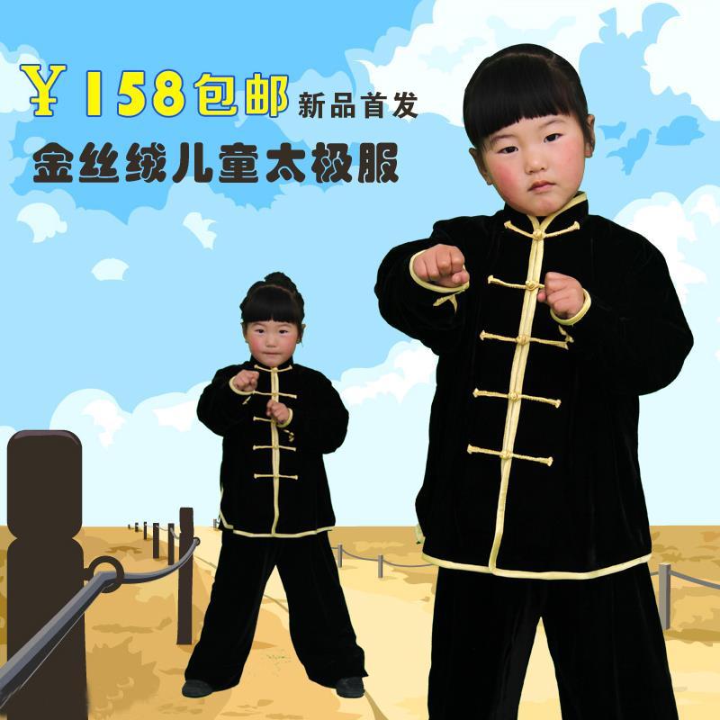 Здесь можно купить   qiu dong season, the origin of children
