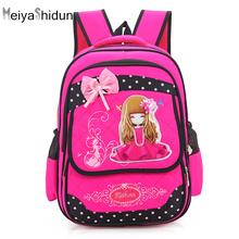 MeiyaShidun Cute Princess Cartoon kids backpack children schoolbag school student book bag girls cars Backpacks Mochila Infantil(China (Mainland))