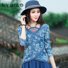 Buy KYQIAO Women blouses blusas y camisas mujer plus size traditional Chinese clothing vintage ETHNIC bellyband print blouse shirt for $13.10 in AliExpress store