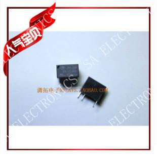 [BELLA]Hongfa relay JRC-23F-005-1ZS HFD23-005-1ZS--50PCS/LOT<br><br>Aliexpress