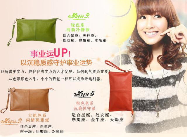 Women's shoulder bag Messenger bag handle bag leather fashion solid color bags Post
