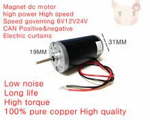 Buy 3PCS Micro 31ZY magnet DC motor high power High speed,Speed governing 6V12V24V Positive&negative cupper MOTOR Electric curtains for $25.26 in AliExpress store