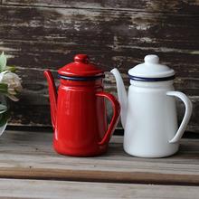 1.1 L white or red Single porcelain enamel tea  kettle cool water pot oiler pot of vinegar coffee pot(China (Mainland))