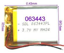 E Road route LH950 LH980N 900N X6 HDX7 SDL genuine original navigator durable lithium battery