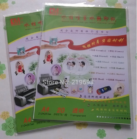 Color inkjet clear/transparent water slide decal transfer printing paper 20 pcs A4(China (Mainland))