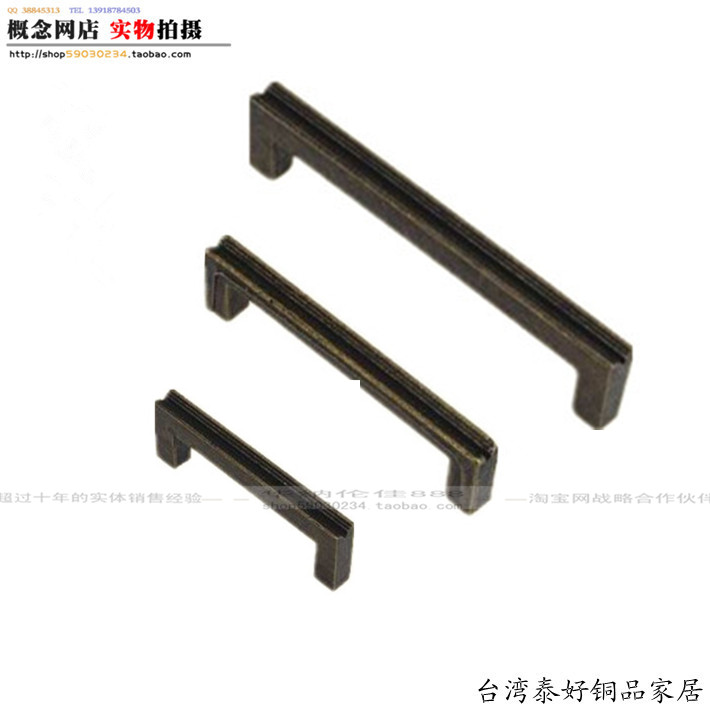 2012 new TAIGOOD copper metal curtain hooks antique copper bathroom luxury clothes hook CH002<br>