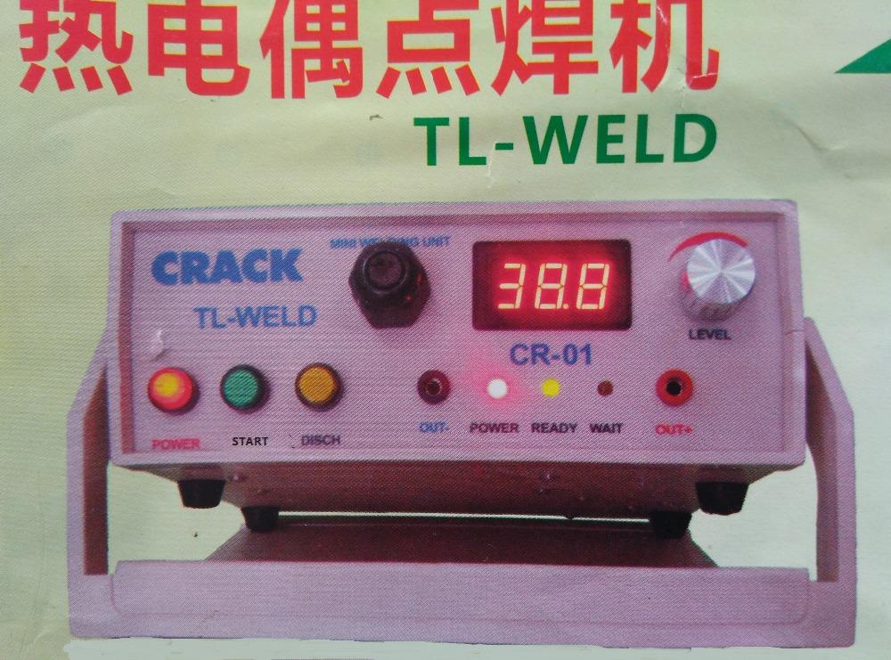Thermocouple welding machine for welding CR-01welding high temperature wire thermocouple wire   there is NO  argon gas welding