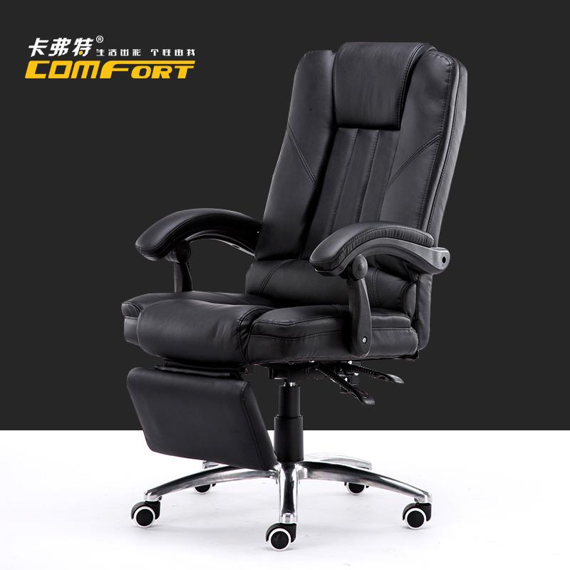 high quality comfort computer chair pu lifting boss office c