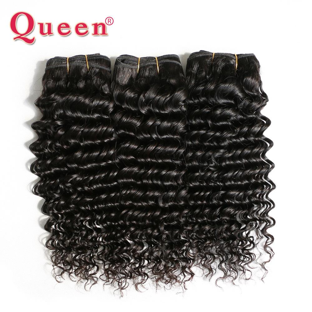 Brazilian Virgin Hair Deep Wave Curly Weave Human Hair Extensions Brazilian Deep Curly Virgin Hair 4 Bundles<br><br>Aliexpress