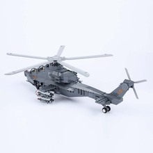WZ-10 Fiery Thunderbolt Helicopter Gunships!Charming Pattern Building Blocks 304PCS With High Quality Plastic Material
