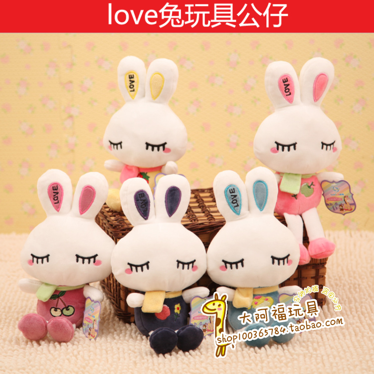 32 cm Love Rabbit Plush Toys Stuffed Animals Toy Cute Dolls Wedding Gifts Boys Girls Birthday Gift - Easy to Buy Happy Shopping Outlet store
