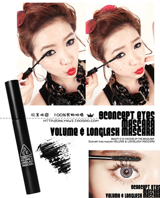 3ce illogically mascara waterproof thick lengthening 7575