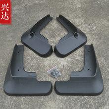 2011-2013 Toyota alphard 2.4L 3.5L  soft plastic fender block mud Paper