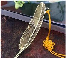 Feather Shape Metal Bookmarks For Books Office School Cute Stationery Items Office Supplies Material Escolar Cute Book Mark(China (Mainland))