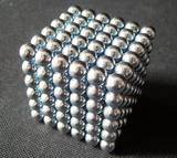 Free Shipping Silver 216 MAGNETIC NEO NEODYMIUM CUBE MAGNET BALLS(China (Mainland))