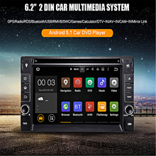Universal 6.2 Inch Car DVD Player MP4 MP5 Radio Player Quad-Core Android 5.1 GPS 2 Din TFT Screen Car Stereo Video In-dash(China (Mainland))