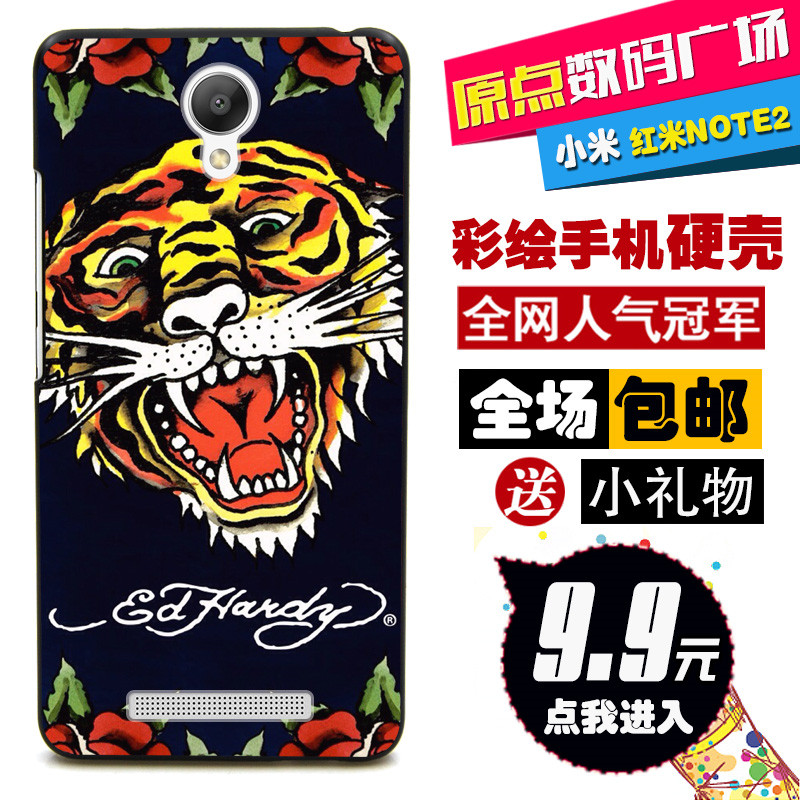 Painted square designer fashion cases case Hard note2 For xiaomi redmi note 2/ cell phone protection 130(China (Mainland))
