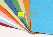 NEW ! <20 PCS/LOT>10 Colors Mixed A4 Embossed background Paper 29.7*21CM scrapbook craft paper diy card making color paper(China (Mainland))