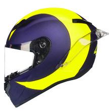 Шлем для гонок мото ciclista полный шлем rcycle для мужчин шлем moto DOT утвержден Cascos para moto(China)