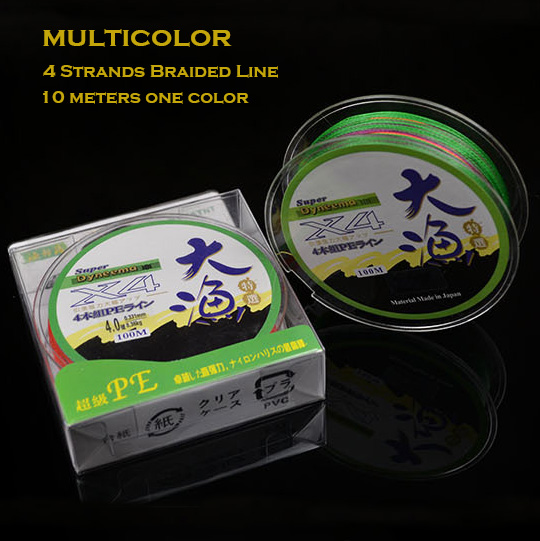 100m Multicolor Super Strong PE Braided Fishing Line 4 Strands Braided Line Braided Wire 10 meters one color(China (Mainland))