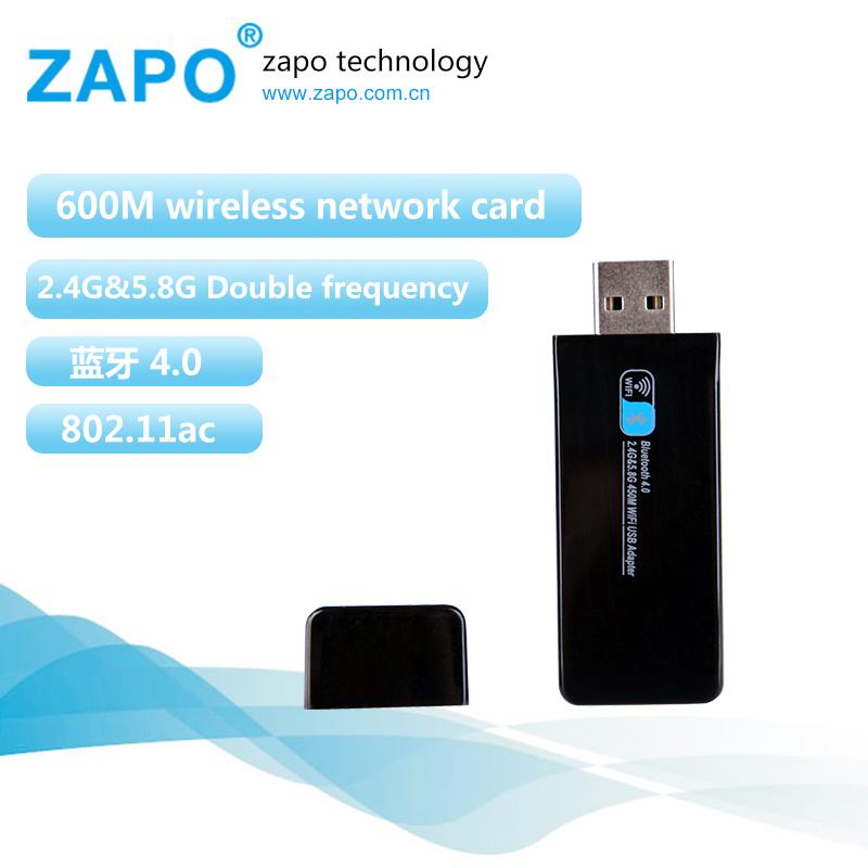 ZAPO 450Mbps Bluetooth 4.0 USB wireless network card 2.4G-5G wifi adapter usb WiFi in stock 802.11b/n/g/ac wireless lan Adapter(China (Mainland))