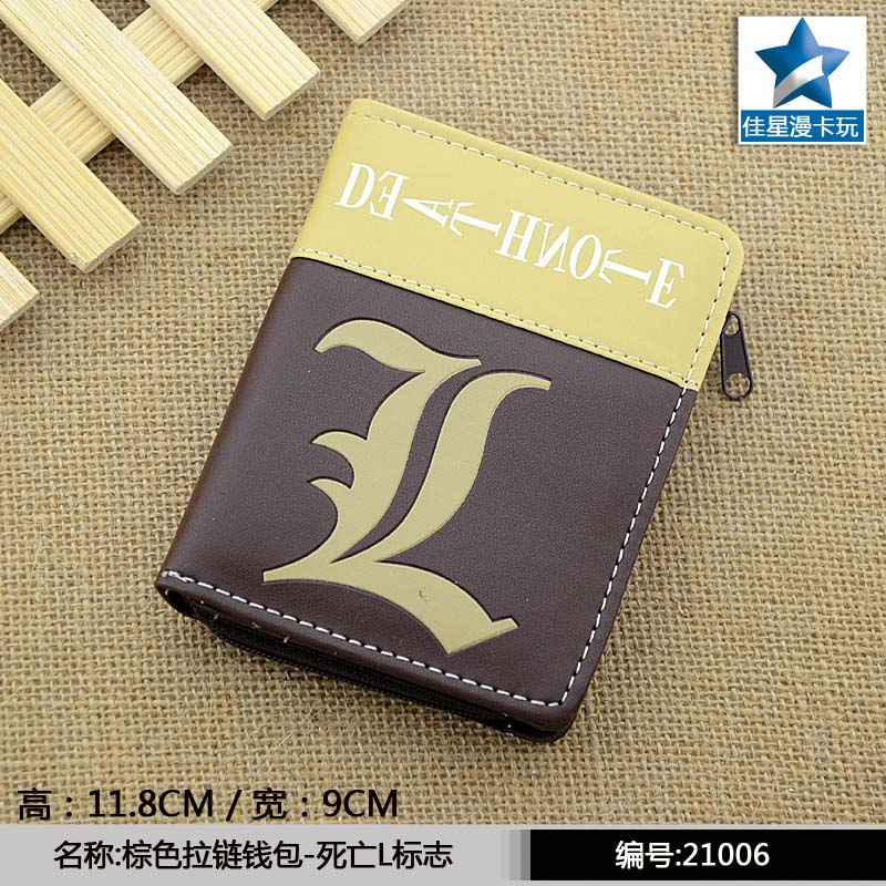 """Japanese Anime Death Note the Symbol """"L"""" of L.Lawliet PU Short Wallet Purse With Zipper(China (Mainland))"""