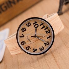 2015 Fashion simple style Wood grain leather quartz watch women dress wristwatches men casual watch relogios femininos masculino