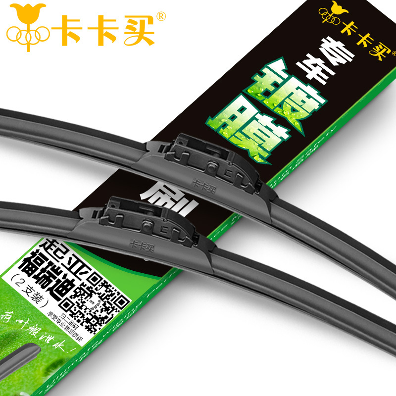 Free shipping new styling Replacement Parts car decoration accessories car the front windshield wipers for kia