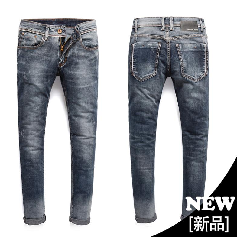 Popular Fitted Jeans Marca-Buy Cheap Fitted Jeans Marca lots from ...
