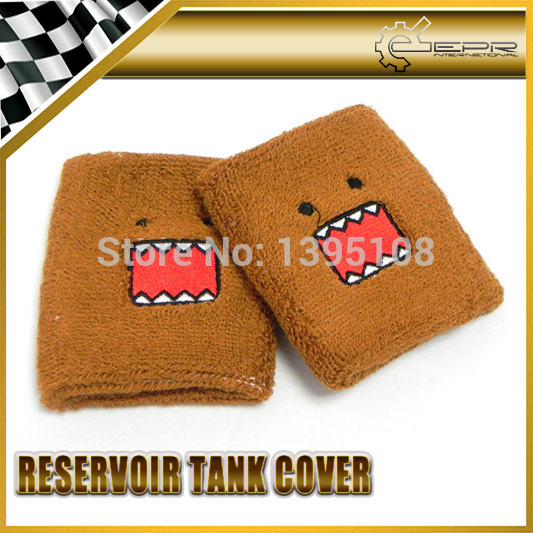 Car Styling 2pcs/pair For Domo Radiator Reservoir Tank Cover UNIVERSAL JDM