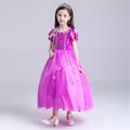 Kids Cosplay Princess Dress Children s Day Costume Present Birthday Gift Party Dress Aisha Princess Cosplay