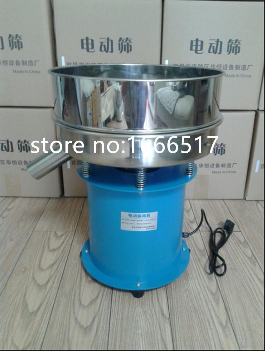 Vibrating Sieve Machine Screen Powder Machine Electrostatic Powder Screening 400 RH(China (Mainland))