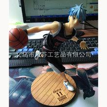 Mifen Craft Kuroko No Basket Action Figure Toys PVC Kuroko Tetsuya Anime Kuroko No Basuke Japanese Anime Kuroko Tetsuya 18cm
