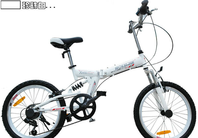 20 inch high carbon steel frame folding bike 7-speed v-brakes-high carbon steel bicycle for men /women(China (Mainland))