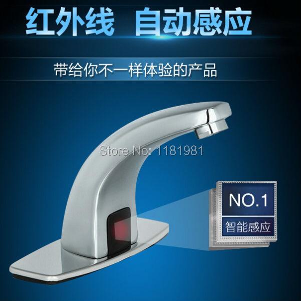Смесители для умывальника из Китая