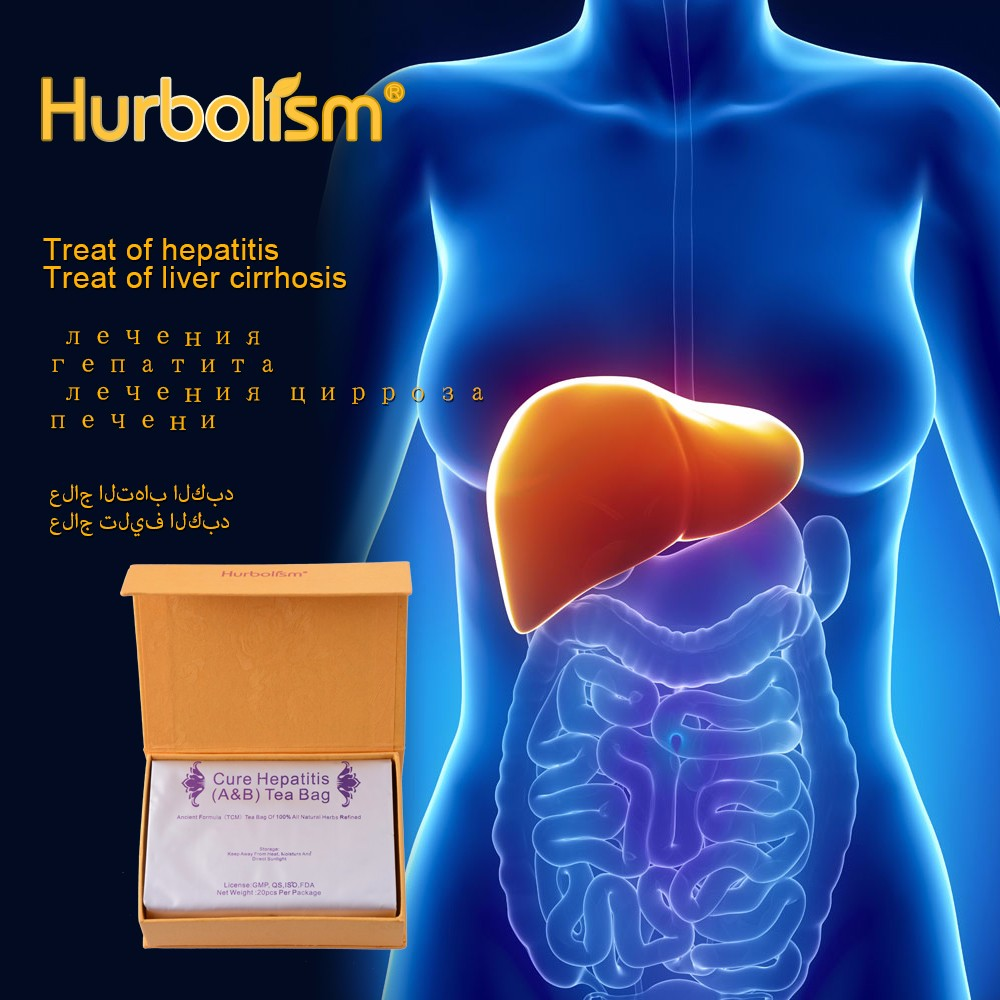 Hurbolism Cure Hepatitis (A&B) Tea Bag Natural Herbal formula for Cure and Prevent Cirrhosis, Fatty Liver Disease, FLD  Hurbolism Cure Hepatitis (A&B) Tea Bag Natural Herbal formula for Cure and Prevent Cirrhosis, Fatty Liver Disease, FLD